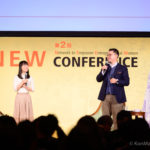 20191130_NEW CONFERENCE