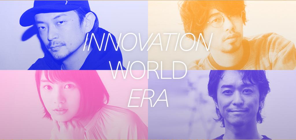 【ラジオ出演のお知らせ】6/28放送J-WAVE「INNOVATION WORLD ERA」