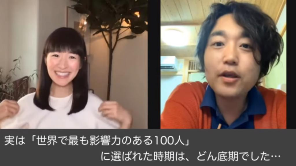 開催報告【書道家 武田双雲氏との対談ライブ、チラ見せ】