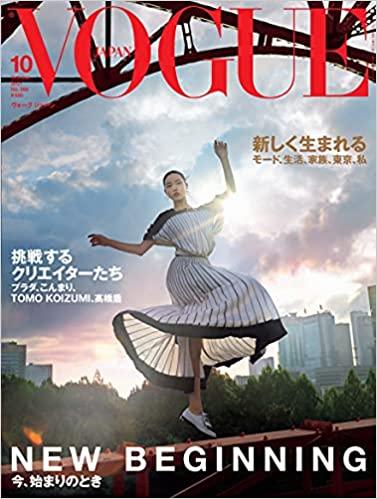 8月27日発売「VOGUE JAPAN」にてニューノーマル時代の新たな片づけ術が掲載されます