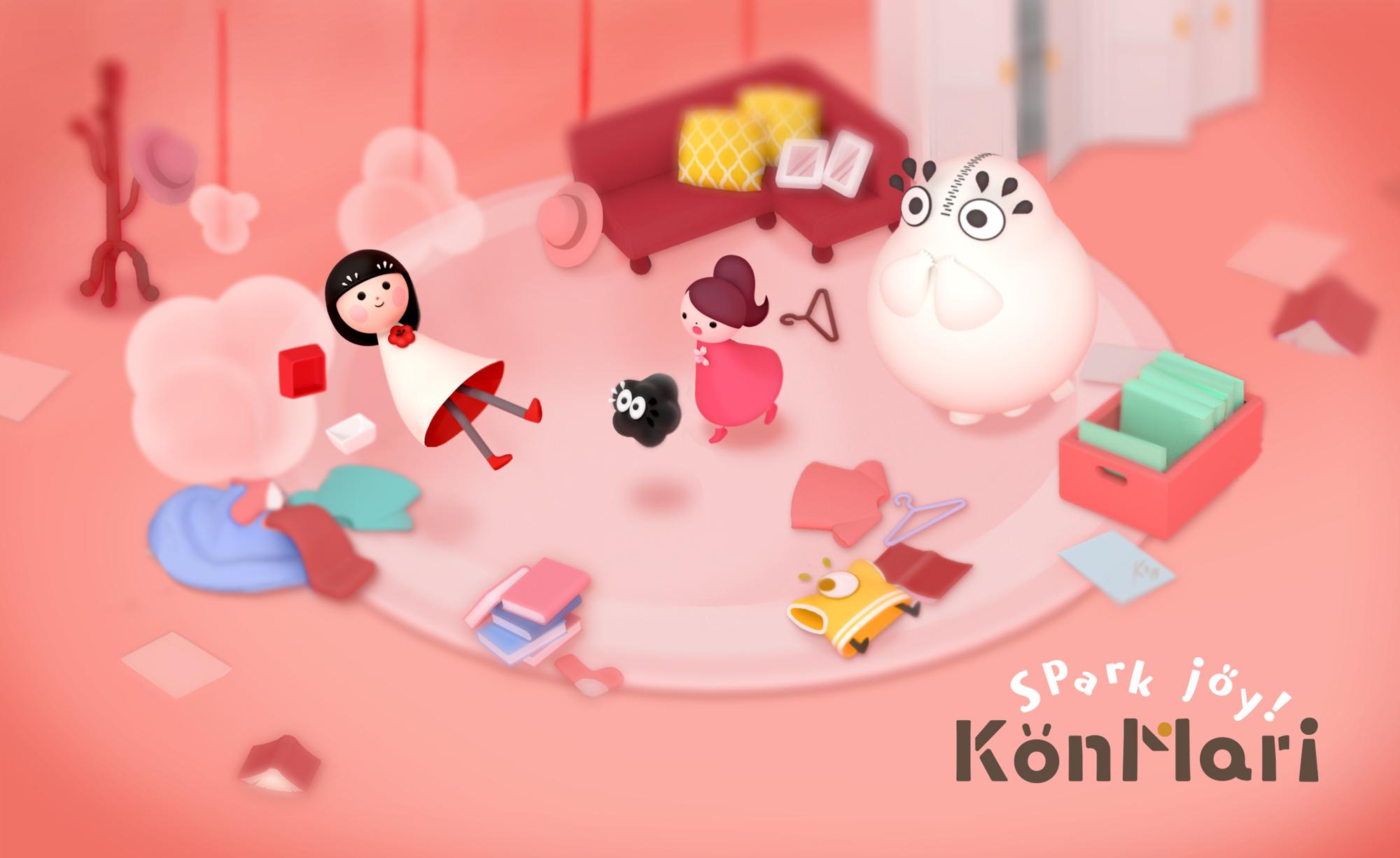 【ゲーム公開のお知らせ】初のゲーム『KonMari Spark Joy!』として世界同時公開